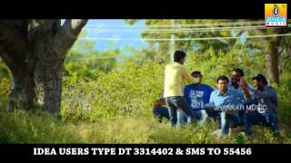 Belligge Gymmu Simple Aag Ond Love Story Feat Rakshith ShettySwetha