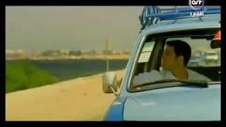 أغنية سألت نفسي كتير............ بطوله أحمد عز من فيلم السفاح تحميل MP3