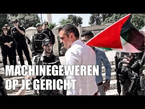 Salaheddine: Kuzu vertelt over aanhouding door Israëlische militairen