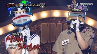 "IU and Sung Si Kyung - ""It's You"" Cover [The King of Mask Singer Ep 151]"