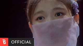[M/V] 구르미 그린 달빛(Moonlight Drawn by Clouds) (구르미 그린 달빛 OST) - 거미(Gummy)