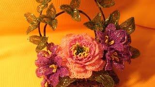 Композиция  цветов «Восхищение»  Урок  № 1