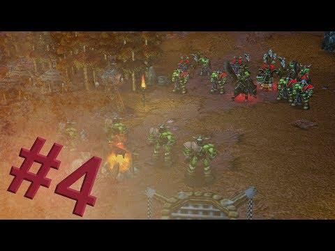 Прохождение кампании➤Сага Азерота: Пришествие Орды(WarCraft)#4