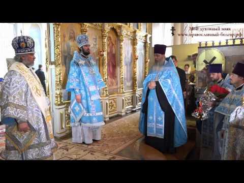 Самарская епархия русской православной церкви официальный сайт
