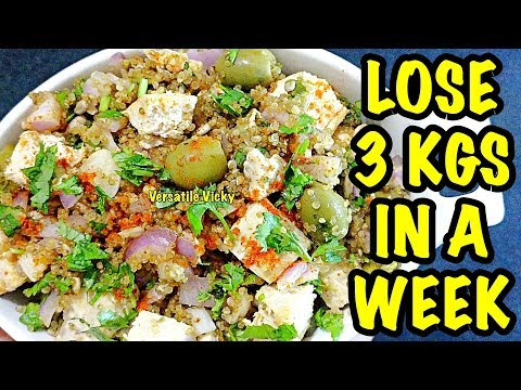 Weight Loss Quinoa Chicken Salad Recipe For Dinner   Lose 3 Kgs In A Week