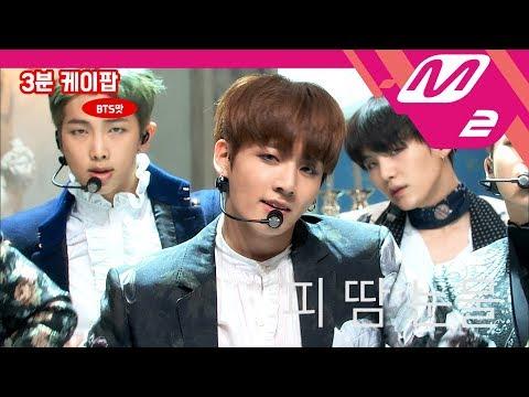 [3 Minutes Kpop] BTS