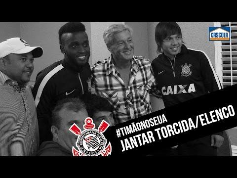 #TimãonosEUA | Jantar dos torcedores com o elenco