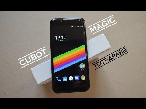 Cubot Magic. 3/16. 4G и КИТАЙСКАЯ МАГИЯ. Очень красивый смартфон за 89.99$