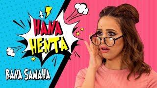 تحميل اغاني Rana Samaha - Hana Henta [Official Music Video] (2019) / رنا سماحة - ها أنا ها أنت MP3