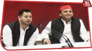 Congress को बाहर रखने पर Tejashwi Yadav बोले- BJP को हराने के लिए SP-BSP ही काफी