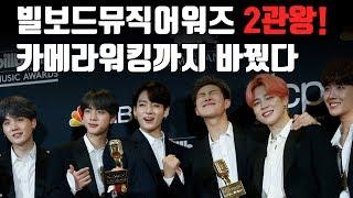 (ENGSUB) 'BBMA Double Winner' BTS changes camera works! '빌보드뮤직어워즈 2관왕' BTS, 카메라워킹까지 바꿨다! [통통TV]