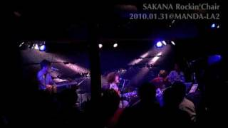 SAKANA [ Rockin' Chair ] live at MANDA-LA2 10/01/31