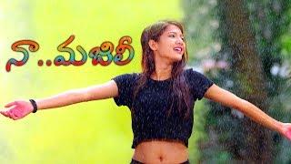 NAA MAJILI Love Song 2019 ❤ New Pravite Album By Haashika N Gowda