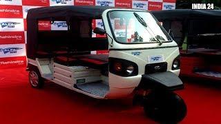 महिंद्रा ने ई रिक्शा अल्फा मिनी बाजार में उतारा, कीमत 1.12 लाख रुपये