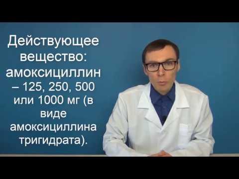 Növények prosztatagyulladás kezelése