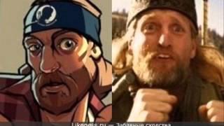 Люди похожие на героев GTA