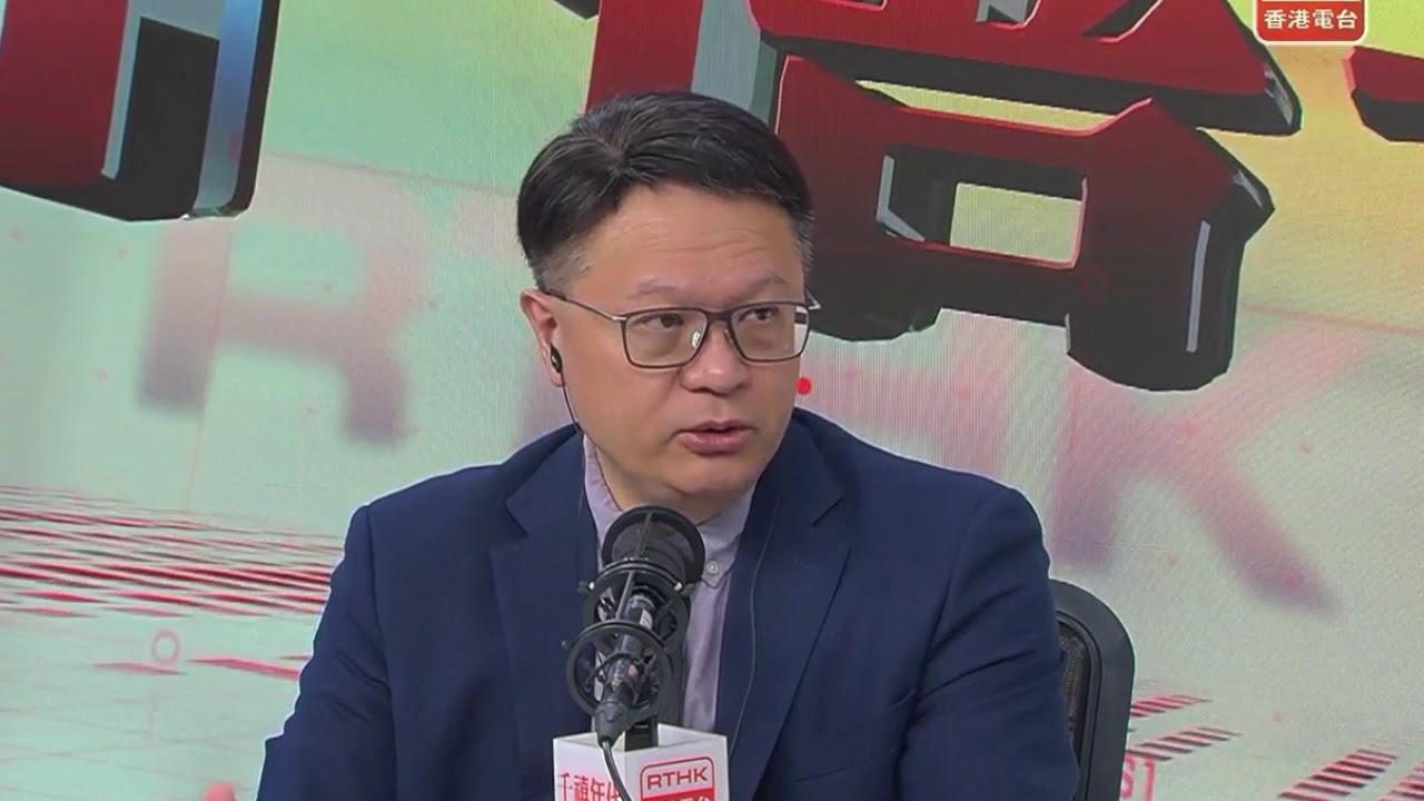 中大許樹昌教授| 香港電台第一台| 千禧年代 (只有聲音) (17.2.2020)