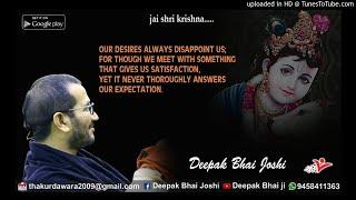 श्रवण भक्ति. By govats Deepak bhai joshi