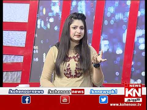 Kohenoor@9 11 March 2020 | Kohenoor News Pakistan