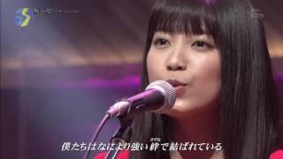 miwa結-ゆい-