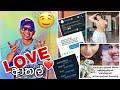 Funny Joke Video Youtube | Bukiye Rasa Katha | Fb Memes Sinhala | 2020