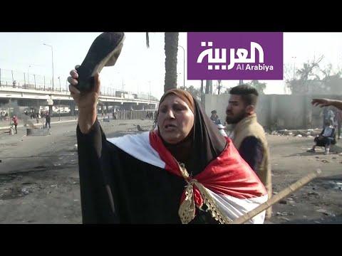 العرب اليوم - شاهد: يوم ملتهب في معظم مدن العراق مع تجدد الاحتجاجات الشعبية