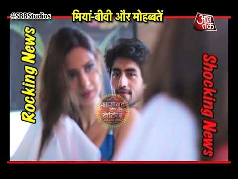 Bepannah: MUST WATCH! Aditya-Zoya's KITCHEN ROMANCE! - смотреть
