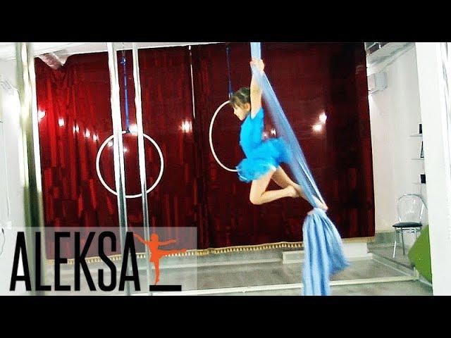 Танец на полотнах - дети. Воздушные полотна, воздушная гимнастика, акробатика. ALEKSA