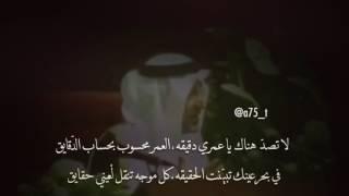 تحميل اغاني خالد الفيصل (دايم السيف) لاتصد هناك???????? MP3