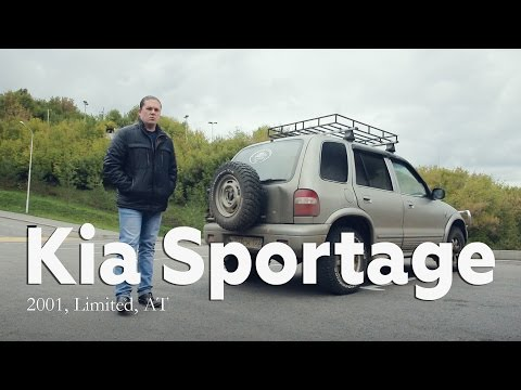 Обзор Kia Sportage (2001, AT, Limited)
