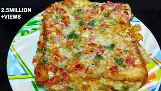 Egg toast | breakfast recipe | home made recipe | egg recipe | shabana's kitchen