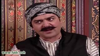 باب الحارة  - ابو شهاب قلع سمعو من المضافة لـ أنه غلط بـ حقه و حق أهل حارة الضبع ! فادي الشامي