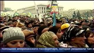 Однако  Михаил Леонтьев  Видео Новости