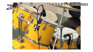 ZENN / ドラムセット ZDS3000II