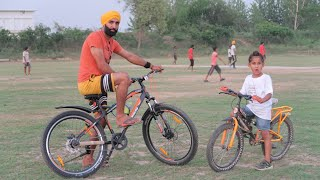 MY BICYCLE 8 HAJAR 500 ਮੇਰੀ ਸਾਈਕਲ 8 ਹਜਾਰ 500 Bicycles For Traffic And Pollution Solutions