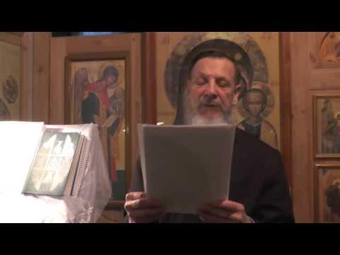 """Св. Иоанн Златоуст.  Толкование молитвы  """"Отче наш""""."""