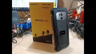 Смартфон Ulefone Armor X2 2/16GB Dark Grey от компании Cthp - видео 1