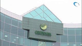 Сбербанк провел Зеленый день – самый выгодный день в году среди предложений банка