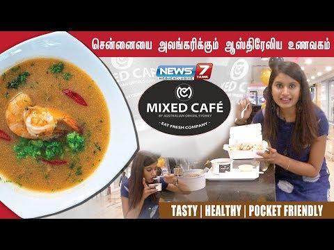 சென்னையை அலங்கரிக்கும் ஆஸ்திரேலிய உணவகம் | Mixed Cafe | Food Review
