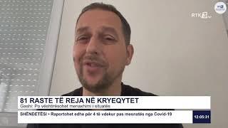 RTK3 Lajmet e orës 12:00 05.07.2020