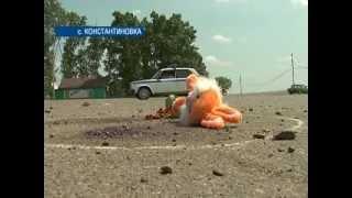 Семью сбил насмерть нетрезвый водитель