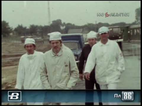 Чернобыльская АЭС. Плавучий городок энергетиков 26.07.1986