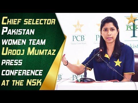 Chief Selector Pakistan women team, Urooj Mumtaz press conference at the National Stadium Karachi