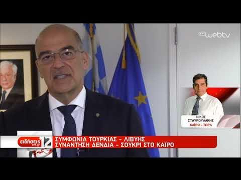 Διπλωματικός μαραθώνιος της Αθήνας για την τουρκική προκλητικότητα | 01/12/2019 | ΕΡΤ