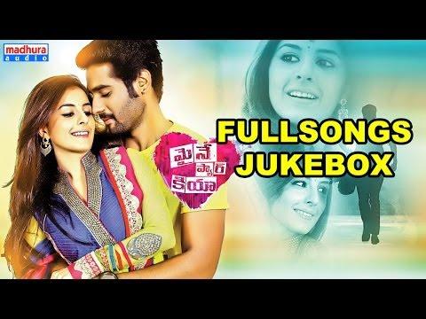 Maine Pyar Kiya Movie Full Songs || JukeBox || Pradeep,Isha Talwar, Komal Jha