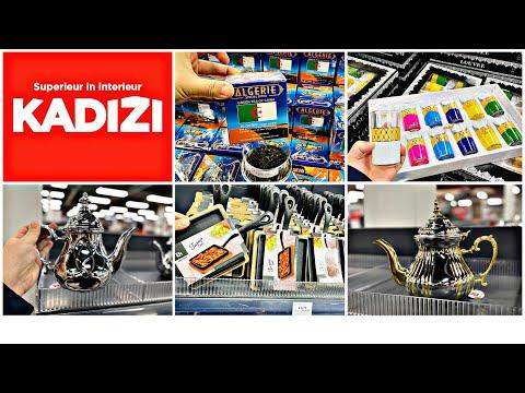 جولة في محل Kadizi Bruxelles المحل التركي المشهور الجزء الاول  Kadizi Bruxelles Partie1