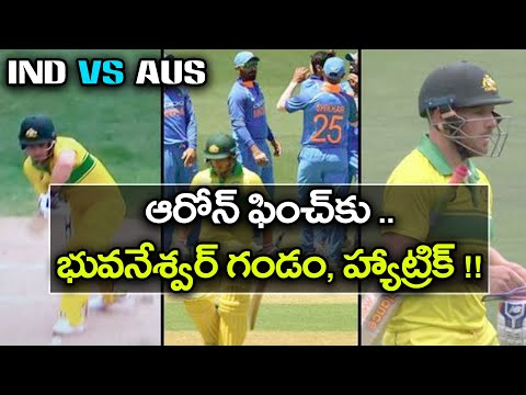 India vs Australia 3rd ODI : Bhuvneshwar Kumar Gets Aussie Skipper Finch With A Beauty | Oneindia