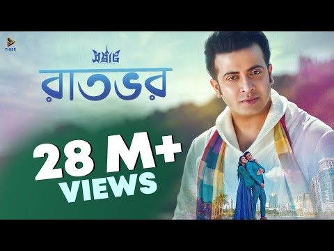Raatbhor - Imran | SAMRAAT: The King Is Here (2016) | Video Song | Shakib Khan | Apu Biswas
