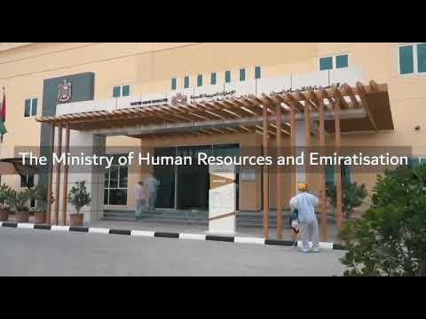 Sterilising the Ministry's Building and Facilities