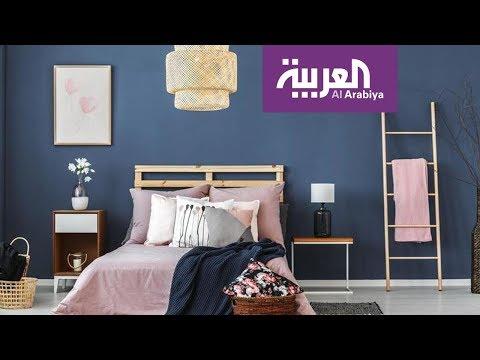 العرب اليوم - شاهد: اختر ألوان غرفتك لنوم هادئ